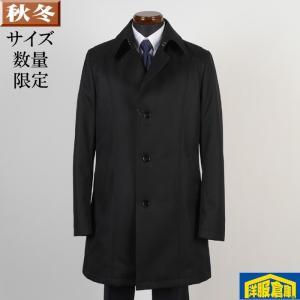 ステンカラーコート メンズ LLサイズ ライナー付き ビジネスコート織り柄 SG-X 8000 GC25174|y-souko