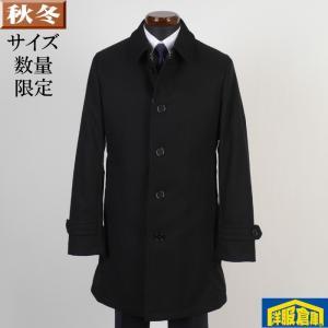 ステンカラーコート メンズ Lサイズ ライナー付き ビジネスコート織り柄 SG-L 9000 GC25175|y-souko