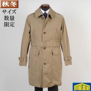 トレンチコート メンズ 48(L)サイズ レイヤードライナー付き ビジネスコートSG-L 8000 GC25181 y-souko