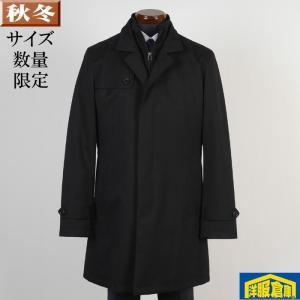 スタンドカラーコート メンズ Mサイズ レイヤードライナー付き ビジネスコートシャドーストライプ柄 SG-M 9000 GC25190|y-souko
