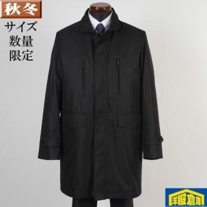 スタンドカラーコート メンズ Lサイズ ライナー付き ビジネスコートシャドーストライプ柄 SG-L 9000 GC25193|y-souko