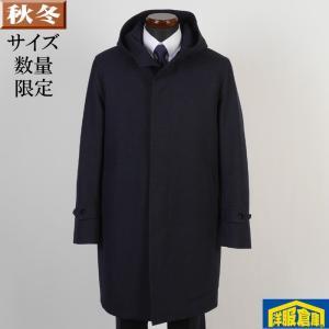 フーテッドコート メンズ Lサイズ ライナー付き ビジネスコート織り柄 SG-L 8000 GC25195 y-souko