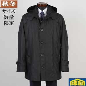 スタンドカラーコート メンズ フード Mサイズ ライナー付き ビジネスコート織り柄 SG-M 9000 GC25203|y-souko