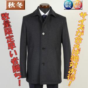 コートGC34001−Mサイズステンカラーコートウール混素材 ビジネスコート SG−M 13000|y-souko