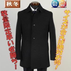 コートGC34007−Mサイズステンカラーコートウール100% ビジネスコート SG−M 16000|y-souko