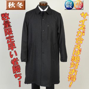 コートGC34134−Mサイズステンカラーコートウール素材 ビジネスコート SG−M 13000|y-souko