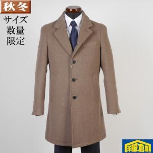 チェスター コート メンズ Sサイズ ビジネスコート SG-S 11000 GC35001|y-souko