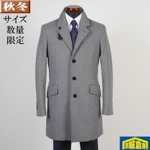 コンバーチブルカラー コート メンズ【LLサイズ】ビジネスコート SG-X 13000 GC35008|y-souko