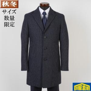 チェスター コート メンズ Sサイズ ビジネスコート SG-S 13000 GC35017|y-souko