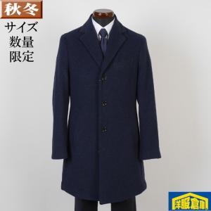 チェスター コート メンズ Mサイズ ビジネスコート SG-M 11000 GC35019|y-souko
