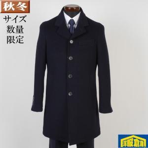 チェスター コート メンズ Sサイズ ビジネスコート SG-S 11000 GC35021|y-souko