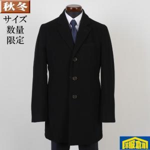 チェスター コート メンズ 3Lサイズ ビジネスコート SG-3L 16000 GC35028|y-souko