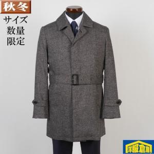 ステンカラー ライナー付き コート メンズ LLサイズ ビジネスコートSG-X 11000 GC35043|y-souko
