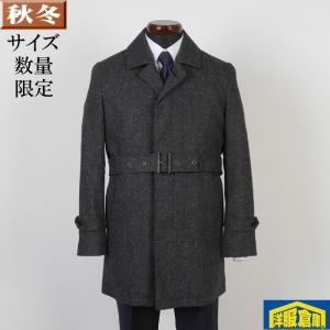 ステンカラー ライナー付き コート メンズ Mサイズ ビジネスコートSG-M 11000 GC35045|y-souko