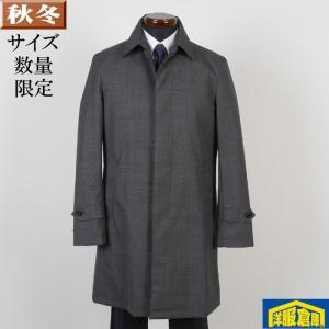 ステンカラー ライナー付き コート メンズ Mサイズ ビジネスコートSG-M 11000 GC35048|y-souko