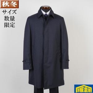 ステンカラー コート メンズ LLサイズ ビジネスコートSG-X 11000 GC35056|y-souko