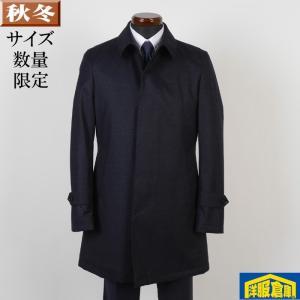 ステンカラー コート メンズ毛100%素材 LLサイズ ビジネスコートSG-LL 16000 GC35059|y-souko