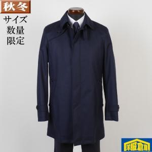 ステンカラー ライナー付き コート メンズ毛100%素材 Mサイズ ビジネスコートSG-M 16000 GC35061|y-souko