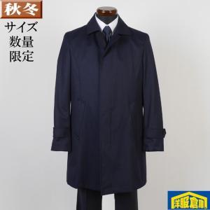 ステンカラー コート メンズ毛100%素材 LLサイズ ビジネスコートSG-X 16000 GC35066|y-souko