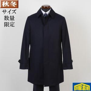 ステンカラー ライナー付き コート メンズ 46(M)サイズ ビジネスコートSG-M 13000 GC35067|y-souko