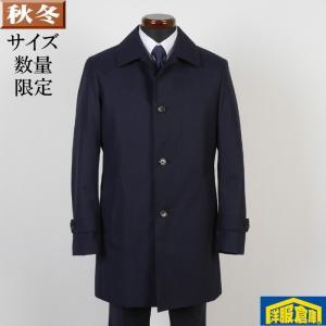 ステンカラー ライナー付き コート メンズ 2(M)サイズ ビジネスコートSG-M 11000 GC35070|y-souko