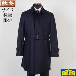ステンカラー コート メンズ毛100%素材 3Lサイズ ビジネスコートSG-Z 16000 GC35078|y-souko