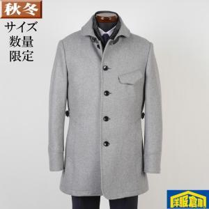 ステンカラー コート ベスト付き2WAY メンズ Mサイズ ビジネスコートSG-M 13000 GC35086|y-souko