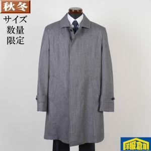 ステンカラー コート メンズ毛100%素材 LLサイズ ビジネスコートSG-X 16000 GC35106|y-souko