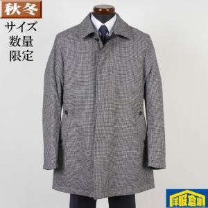 ステンカラー リバーシブル コート メンズ LLサイズ ビジネスコートSG-X 13000 GC35108|y-souko
