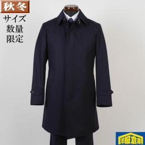 ステンカラー ライナー付き コート メンズ Sサイズ ビジネスコートSG-S 16000 GC35122|y-souko