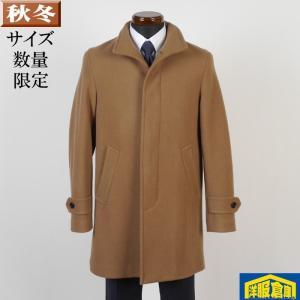 スタンドカラー  ビジネスコート メンズ Sサイズ SG-S 13000 GC35137|y-souko