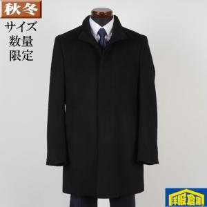 スタンドカラー  ビジネスコート メンズカシミヤ混 2(M)サイズ SG-M 16000 GC35146|y-souko