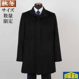 スタンドカラー  ビジネスコート メンズカシミヤ混 Mサイズ SG-M 16000 GC35151|y-souko