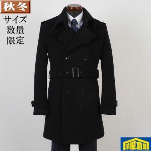 トレンチ  ビジネスコート メンズ Mサイズ SG-M 13000 GC35191|y-souko