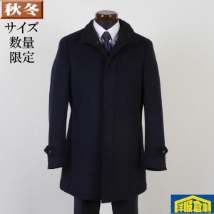 スタンドカラー ビジネスコート メンズ Sサイズ SG-S 13000 GC35212|y-souko