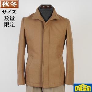 スタンドカラー ビジネスハーフコート メンズ Sサイズ SG-S 11000 GC35213|y-souko