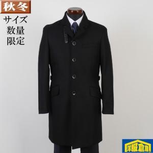 スタンドカラー ビジネスコート メンズ毛100%素材 01(S)サイズ SG-S 16000 GC35214|y-souko