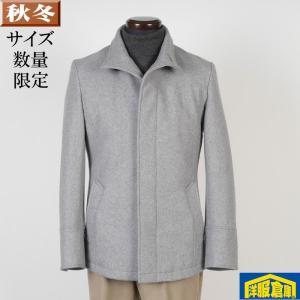 スタンドカラー ビジネスハーフコート メンズ Mサイズ SG-M 11000 GC35216|y-souko