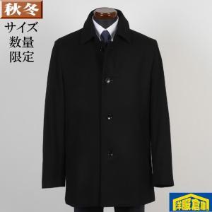 ステンカラー コート メンズ ビジネスコート LLサイズ ウールSG-X 16000 GC35230|y-souko