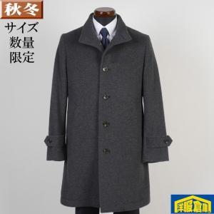 スタンドカラー コート メンズ ビジネスコート Mサイズ  SG-M 13000 GC35236|y-souko