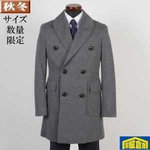 アルスターカラー コート メンズ ビジネスコート Sサイズ  SG-S 11000 GC35238|y-souko