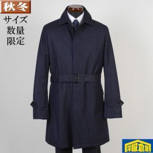 ステンカラー コート メンズ ビジネスコート毛100%素材 LLサイズ  SG-LL 13000 GC35240|y-souko