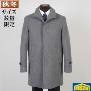 スタンドカラー コート メンズ ビジネスコート XSサイズ  SG-S 11000 GC35242|y-souko