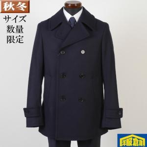 ピーコート メンズウール Sサイズ ビジネスコートSG-S 12500 GC36202|y-souko