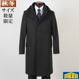 フーデッド コート メンズウール Sサイズ ビジネスコートSG-S 16000 GC36214|y-souko