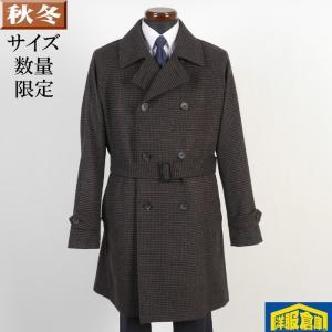 アルスターカラー コート メンズ カシミア混ウール100% LLサイズ ビジネスコート千鳥格子柄 SG-X 16000 GC36236|y-souko