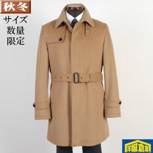 ステンカラー コート メンズ カシミア混ウール100% Mサイズ ビジネスコートSG-M 16000 GC36237|y-souko