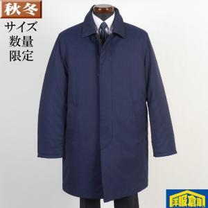 ステンカラー コート メンズウール 2XLサイズ ビジネスコートSG-Z 16000 GC36240|y-souko