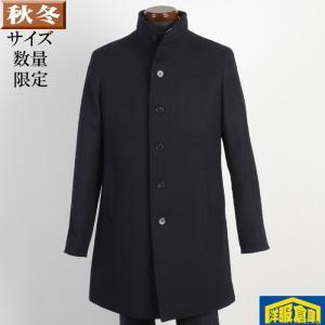 スタンドカラー コート メンズ ウール Lサイズ ビジネスコート織り柄 SG-L 16000 GC36241|y-souko