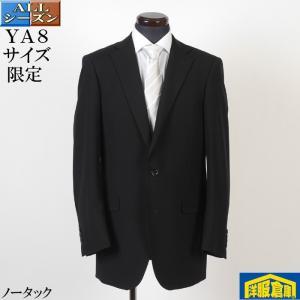 YA8サイズ シングル2釦 ノータック スリム オールシーズン 略礼服上質仕立て 濃染加工素材 11000 gf6002|y-souko